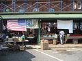 Eastern Market (1234340841).jpg