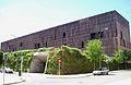 Edificio Bambú (Madrid) 01.jpg