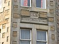 Edinburgh Town Walls 026.jpg