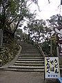 Eigenji temple , 永源寺 - panoramio - z tanuki (2).jpg