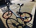 Ein Mobike-Rad mit Gepäckkorb, 2018-03-04 ama fec.jpg