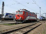 Elektrowóz pasażerski EP05-023