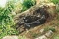 Elemento 15, zona arqueológica de 5 de Mayo-La Sabana, Acapulco, Guerrero.jpg