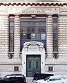 Emigrant Industrial Savings Bank entrance.jpg