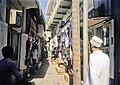 Emirate1987-031 hg.jpg