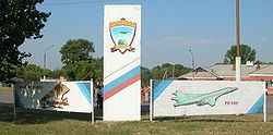 Engels Air base 06.jpg