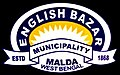 English Bazar Malda Emblem.jpg