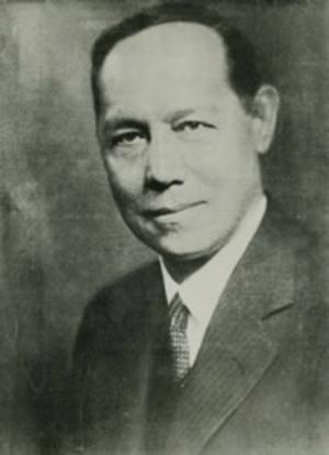 Enrique Olaya Herrera - Image: Enriqueolayaherrera 1