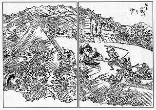 Siege of Mount Hiei