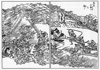 Enryaku-ji - Nobunaga forces setting fire to Enryaku-ji and massacring the monks in the Siege of Mount Hie 1571 (Depiction in the Ehon taikouki)