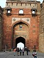 Enterance of Purana Qila or old fort, Delhi 02.jpg