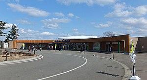 大森山動物園ビジターセンター