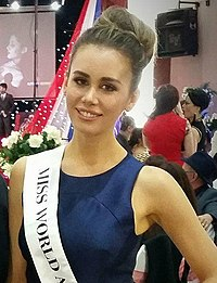 Esma Voloder Miss World Australia (cropped).jpg