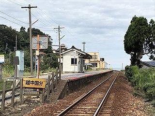 Etchū-Kokubu Station Railway station in Takaoka, Toyama Prefecture, Japan