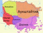 Регион Дзукия