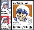 Europa 1996 Albania series.jpg
