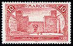 FRMOROCCO0059.jpg