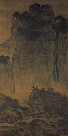 Fan Kuan - Travelers Among Mountains and Streams - Google Art Project.jpg