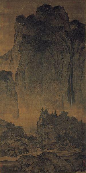 Fan Kuan - Image: Fan Kuan Travelers Among Mountains and Streams Google Art Project