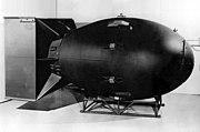 """העתק של הפצצה """"איש שמן"""", פצצת האטום שהוטלה על העיר היפנית נגסאקי ב־1945"""