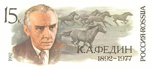 Konstantin Fedin - 1992 Russian stamp celebrating the 100th anniversary of Fedin's birth.