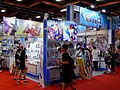 Fei-Yan Cultural and Creative booth, Comic Exhibition 20170813.jpg