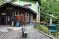 Felseneggbahn (LAF) - Bergstation IMG 3259.jpg