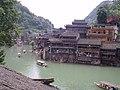 Fenghuang - panoramio.jpg