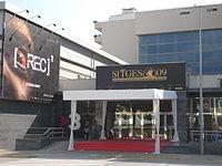 Festivalo Internacional de Cinema de Catalunya 2009.JPG