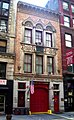 Fire house 14 East 18th St.jpg
