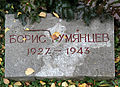 Fischenich Ehrenmale russischer Kriegsgefangener A.JPG