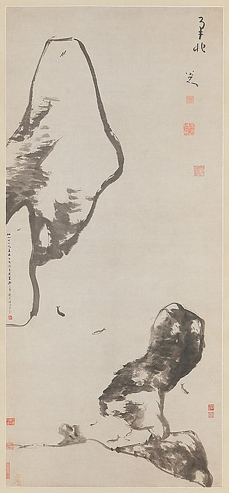 Bada Shanren - Image: Fish and Rocks. Zhu Da. MET DP123757