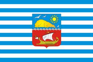 Gurzuf - Image: Flag of Gurzuf