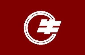 Ushiku, Ibaraki - Image: Flag of Ushiku Ibaraki