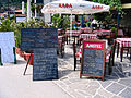 Flickr - ronsaunders47 - Lunch Greek style. Now choose from the menu please..jpg