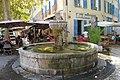 Fontaine de Flayosc.jpg