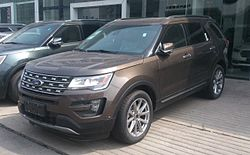 Ford Explorer V facelift China 2016-04-13.jpg