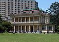 Former Iwasaki Family House and Garden 2009.jpg