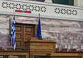 Former Senate tribune Athens Greece.jpg