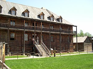 Fort Edmonton Park - The Rowand House dominates the other buildings along Fort Edmonton's courtyard.