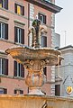 Fountain at Piazza Farnese in Rome.jpg