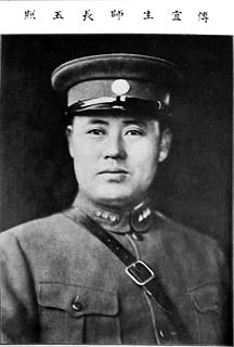 Fu Zuoyi Chinese politician