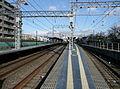 Fukakusa Station platform.jpg
