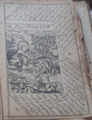 Fuzuli gazal with arabic alphabet.png