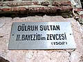 GÜLRUH SULTAN TÜRBESİ II.BEYAZITIN ZEVCESİ - panoramio (1).jpg