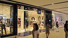 فروشگاه لباس گپ