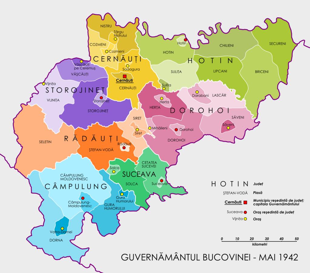 File:GUVERNAMANTUL BUCOVINEI.png