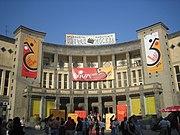سینمای ارمنستان