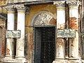 Gate - Andul Royal Palace - Howrah 2012-03-25 2825.JPG