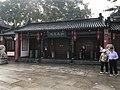 Gate of Jiangnan Examination Hall 2.jpg